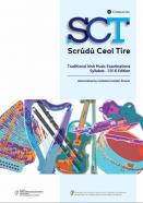 SCT 2020